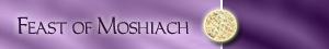 Pesach-info-box-L.jpg