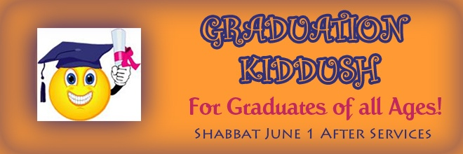 Graduation kiddush 2013.jpg