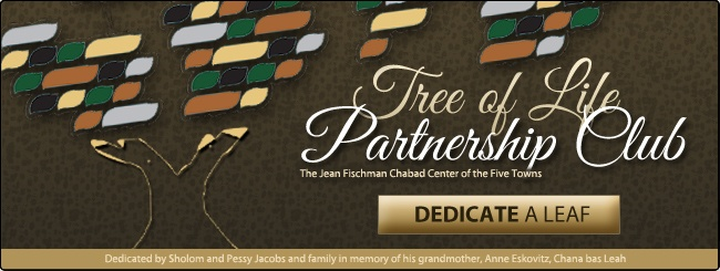 Chabad of The Five Towns | Tree of Life Partnership Club - Become a Partner!