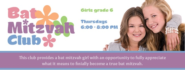 Bat Mitzva Club